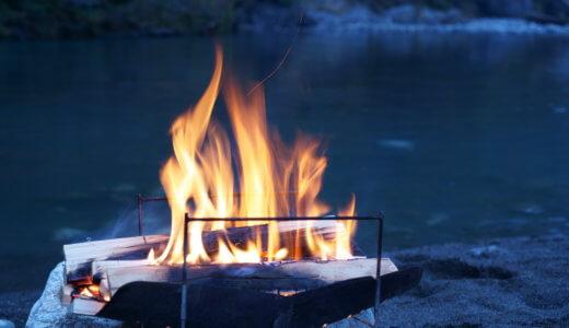 ソロキャンプにおすすめの焚火台!Picogrill(ピコグリル)398 レビュー