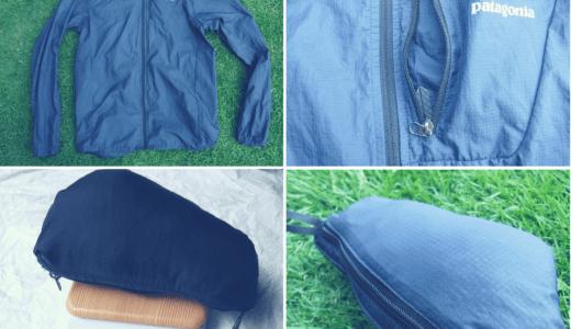 夏でも寒さ対策!パタゴニア HOUDINI JACKET(フーディニ・ジャケット)のレビュー