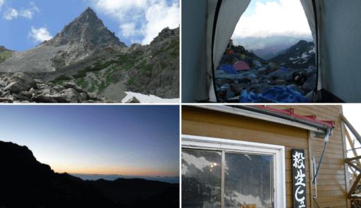槍ヶ岳でテント泊 持っていった山道具と全行程まとめ