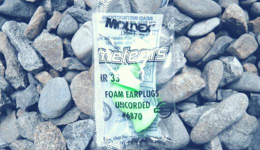 おすすめの耳栓 MOLDEX METEORS(モルデックス メテオ)レビュー