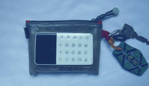 軽くて小さい携帯 ニッチフォンS