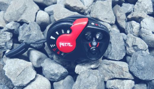防災グッズに!PETZL(ペツル) イーライト E02P3e+レビュー