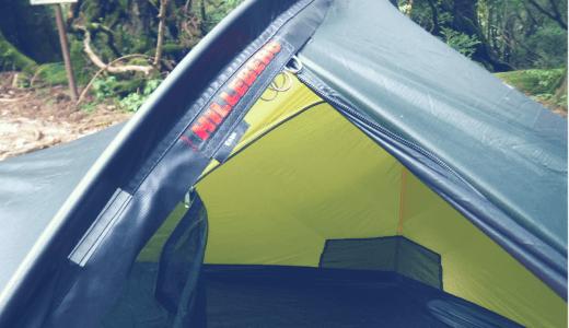 ソロキャンプ用のテント HILLEBERG(ヒルバーグ)エナン レビュー