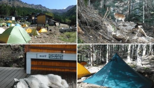 9月に八ヶ岳・赤岳鉱泉でテント泊してきた