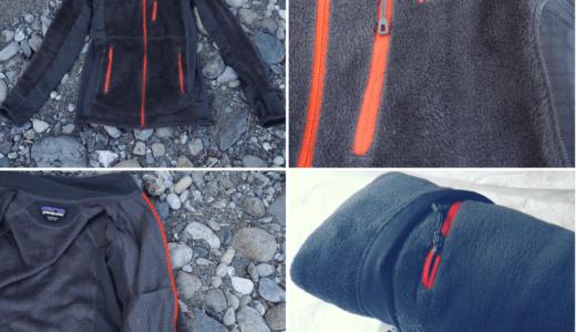 秋冬キャンプにおすすめ Patagonia(パタゴニア) R2ジャケット レビュー