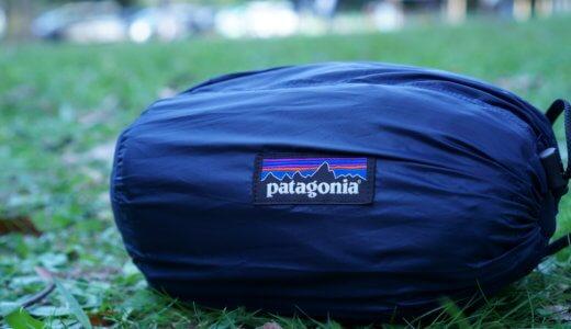 patagonia(パタゴニア)のレインウェア クラウド・リッジ・ジャケット レビュー