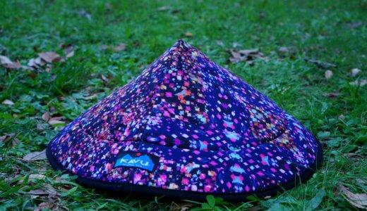 トレッキングにおすすめの帽子 kavu chillba(カブー チルバ)レビュー