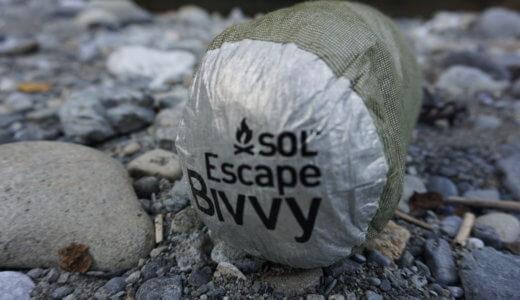 シュラフカバーの代用 SOL(ソル)エスケープヴィヴィ ODのレビュー