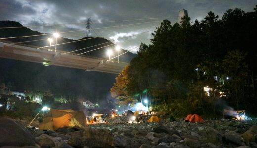 11月に奥多摩・川井キャンプ場に行ってきた