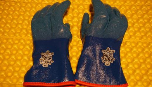 冬キャンプ用の手袋 ショーワグローブの防寒テムレス No282 レビュー