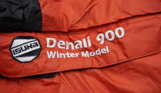 冬キャンプ用のシュラフ ISUKA(イスカ) ダウンプラスデナリ900 レビュー