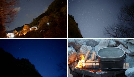 冬でもひとりキャンプ 1月に奥多摩・氷川キャンプ場に行ってきた
