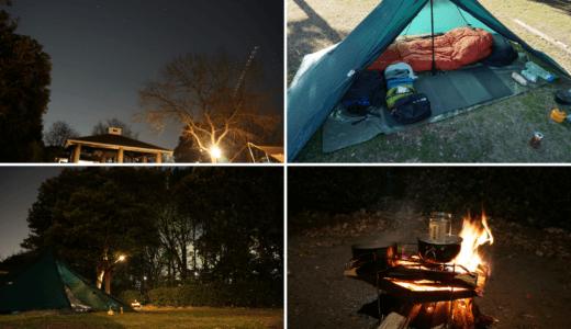 冬でもひとりキャンプ 1月に若洲公園キャンプ場に行ってきた