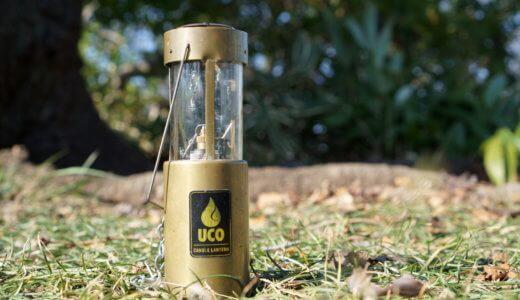 ソロキャンプ用のランタン UCO キャンドルランタン(ブラス) レビュー