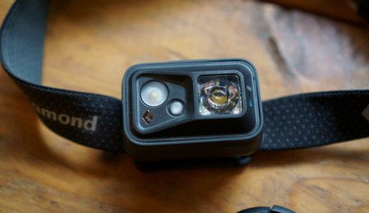 山用のヘッドライト Black Diamond(ブラックダイヤモンド) スポット