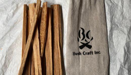 焚き火用の着火剤 Bush Craft(ブッシュクラフト) のティンダーウッド