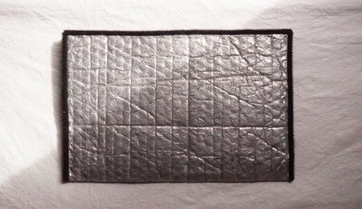 軽くてシンプルな保冷バッグ FREELIGHTの フロシキコジー / Furoshiki Cozy