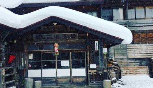 12月に小屋泊山歩き 日光澤温泉に行ってきた
