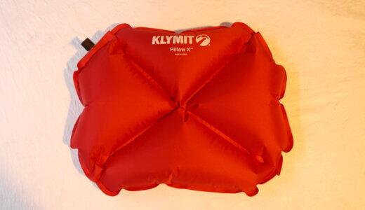 キャンプ用の枕 KLYMIT Pillow X(クライミットピローX) レビュー